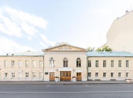 Arbat House Apartments on Povarskaya