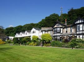 Castle Green Hotel In Kendal