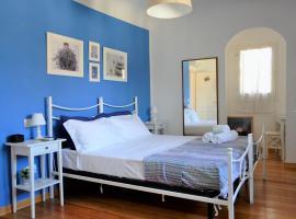 Mira Florence Apartment