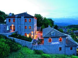 Hotel Driofillo, Elati Zagori (рядом с городом Dikorfo)