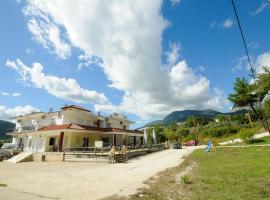 Aegean Island Hotel, Paramythia (рядом с городом Ayios Dimitrios)