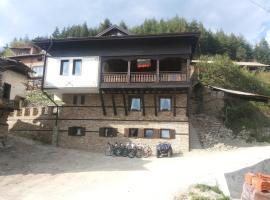 Macedonia Guest House, Gostun