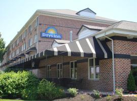 Days Inn by Wyndham Hershey