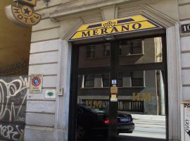 ホテル メラーノ