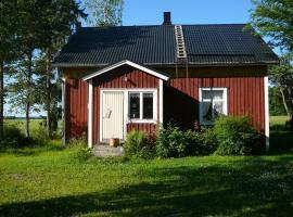 Levomäki Farm Cottages, Ypäjä (рядом с городом Vuolle)