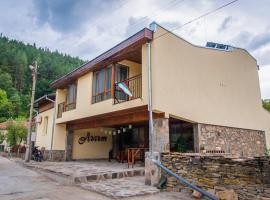 Guest House Lŭgŭt, Berievo (Stefanovo yakınında)