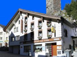 Gasthaus Pension zum Turm, Hospental