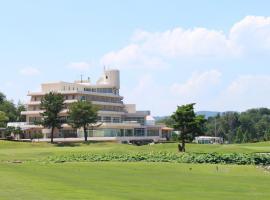 Lake Forest Resort, Minamiyamashiro