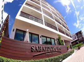 Sabaidee@Lao Hotel Vientiane