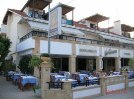 Montes Apartments & Studios, Аликес