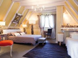 Logis Le Bailliage, Салер (рядом с городом Fontanges)