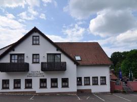 Landgasthof Lang Zum Adler, Oberkalbach (Neuhof yakınında)