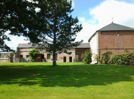 La Grange de Cavillon, Ully-Saint-Georges (рядом с городом Neuilly-en-Thelle)