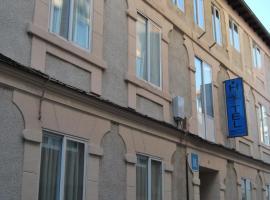 Hotel Abrego Reinosa, Рейноса