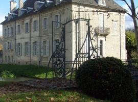 Château De Serrigny, Ladoix Serrigny (рядом с городом Корголуэн)