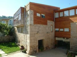 Casa Rural Vilaboa, Allariz