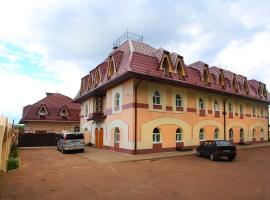 Отель Милославский