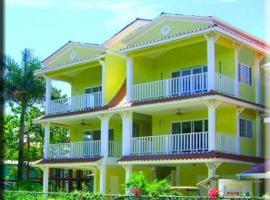 Jardines Vista del Mar Condos, Bocas Town