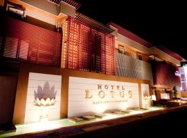 Hotel & Spa Lotus (Adult Only)