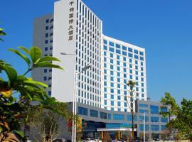 Gongcheng Qianjun International Hotel, Gongcheng (Fuchuan yakınında)