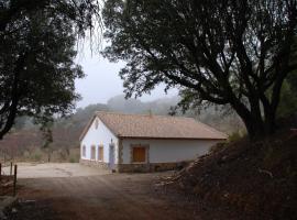 Casa Rural Las Encinas, Marchena (рядом с городом Santiago de la Espada)