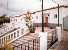 Pensión Xiquena, Финьяна (рядом с городом Лас-Куэвас)