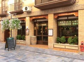 Hotel Las Tablas, Daimiel (рядом с городом Torralba de Calatrava)