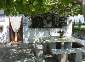 Casa Rural L'Esquerra De Gabriel, Amposta