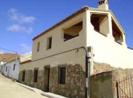 Casa Rural La Molina, Doña Rama (Los Pánchez yakınında)