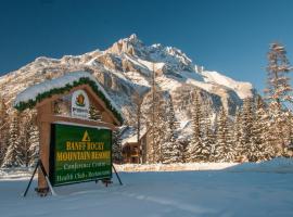 Banff Rocky Mountain Resort, Μπανφ