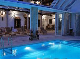 Hotel Rural Casa Grande Almagro, Almagro