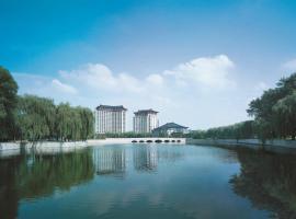 Shangri-La Hotel, Qufu, Qufu