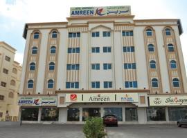 Amreen Sohar Hotel Apartment, Al Khuwayrīyah