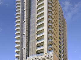 Al Majaz Premiere Hotel Apartments, Schardscha