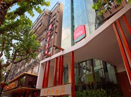 Ibis Hangzhou Nansong Yujie