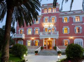 薩格勒布酒店