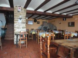 Hostal Venta Liara, Allepuz (рядом с городом Villarroya de los Pinares)