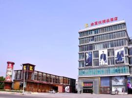 Kinghood Hotel, Qingdao (Xixiaoshui yakınında)