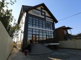 Vivat Hotel