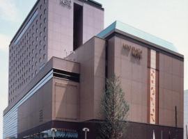Keio Plaza Hotel Hachioji, Hachioji (Haijima yakınında)