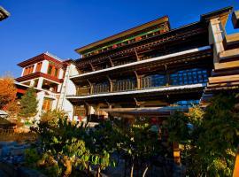 Songtsam Shangri-la(lvgu) Lodge, Shangri-La (Wengshang yakınında)