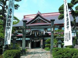Shukubo Daishinbo, Tsuruoka (Kinosawa yakınında)