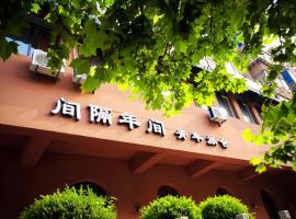Dalian Gap Year Youth Hostel