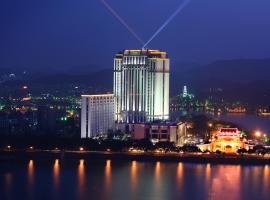 カンディ インターナショナル ホテル
