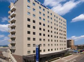 Hotel Mark-1 Tsukuba, Tsukuba (Imagashima yakınında)