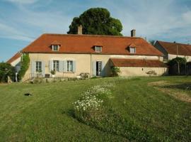 Le Manoir de Presle - Chambres d'Hôte, Montaigu-le-Blin (рядом с городом Sanssat)