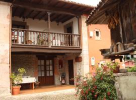 Casa de Aldea El Llagar, Peruyes (рядом с городом Margolles)