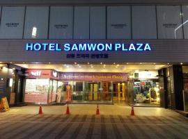 Samwon Plaza Hotel