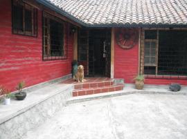 Arie's Cabin, Puembo (Hacienda Chiche Obraje yakınında)