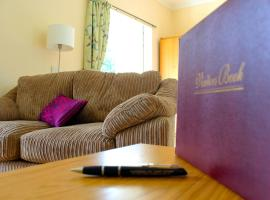 Auchendennan Luxury Self Catering Cottages, Баллок